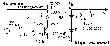 Простейший радиомикрофон