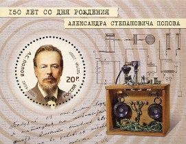 Попов А.С.