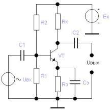 Усилитель на биполярном транзисторе
