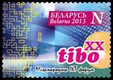 ТИБО-2013
